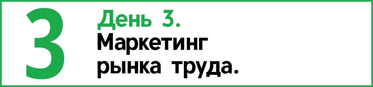 3_green